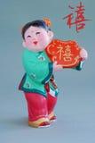 Argilla fortunata cinese figurine_lucky (salmerino) Fotografia Stock