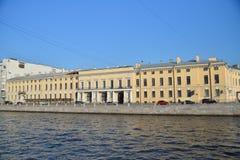 Argine del fiume Fontanka, casa 90 Immagini Stock