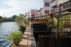 Argine del fiume in Melaka, Malesia Immagini Stock Libere da Diritti