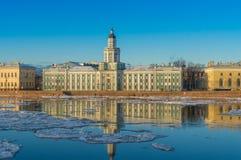 Argine di Universitetskaya, Governo delle curiosità Fotografia Stock