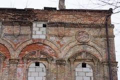 Arhitecture de brique Photo libre de droits