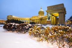 arhitektury ιστορικό kazan καθεδρικών ναών μνημείο Στοκ εικόνες με δικαίωμα ελεύθερης χρήσης