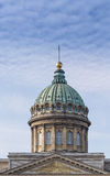 arhitektury ιστορικό kazan καθεδρικών ναών μνημείο Στοκ Εικόνα