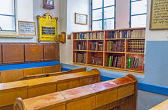 Ari犹太教堂图书馆在采法特 免版税库存照片