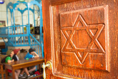 Ari Ashkenazi Synagogue. Door of Ari Ashkenazi Synagogue Stock Image