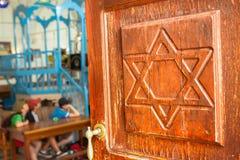 Ari Ashkenazi Synagogue Stock Image