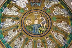 Arian Baptistry, Ραβένα, Ιταλία Στοκ φωτογραφίες με δικαίωμα ελεύθερης χρήσης