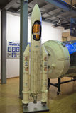 Ariane 5 Arkivfoto