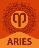 aridly κριός Zodiac εικονίδιο με την τυπωμένη ύλη mandala επίσης corel σύρετε το διάνυσμα απεικόνισης απεικόνιση αποθεμάτων