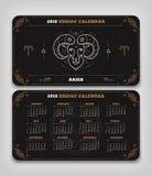 Aries 2018 year zodiac calendar pocket size horizontal layout  Royalty Free Stock Images