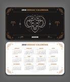 Aries 2018 year zodiac calendar pocket size horizontal layout  Stock Photography