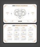 Aries 2018 year zodiac calendar pocket size horizontal layout   Royalty Free Stock Image