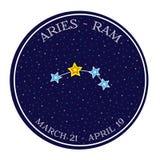Aries zodiaka gwiazdozbiór w przestrzeni Śliczny kreskówka stylu wektor Obrazy Stock