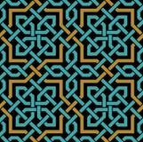 Arihah Seamless Pattern Stock Photos