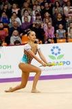 Arina Averina, Russia Stock Photography