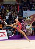 Arina Averina, Russia Royalty Free Stock Photos