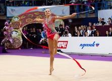 Arina Averina, Russia Stock Image