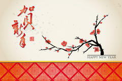 år för kinesisk hälsning för bakgrundskort nytt Arkivbilder