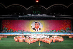 arirangfestival royaltyfri fotografi