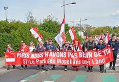 Aris нам не нужно вы плакат как протест толпы Стоковые Фото