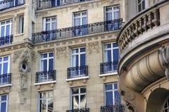Aristocracia parisiense Imagen de archivo libre de regalías