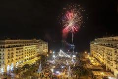 Aristoteles-` s Quadrat in Saloniki während der Feiern des neuen Jahres Stockfoto