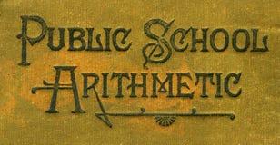 Arithmétique d'école d'Etat Image stock