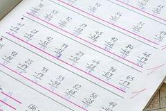 arithmetical första funktion Arkivbilder