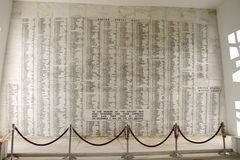 Arizona Memorial. A wall at the Arizona Memorial site in Pearl Habor on the Island of Oahu in Hawaii. The wall has the names of those who had died on Dec 7th Stock Photo