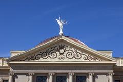 Arizona State Capitol royalty free stock photo