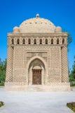 The Ark, Bukhara, Uzbekistan Stock Image