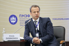 Arkady Dvorkovich Στοκ εικόνα με δικαίωμα ελεύθερης χρήσης