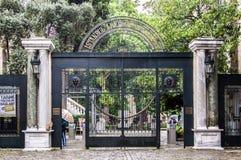 Arkeologimuseum Istanbul Royaltyfria Bilder