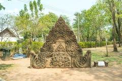 Arkeologisk plats för en khmer av Prasat Muang Tam i det Buriram landskapet, Thailand Arkivbilder