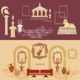 Arkeologiskt museum av forntida civilisationvetenskap för forntid stock illustrationer