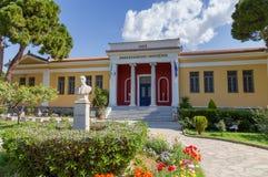 Arkeologiskt museum av Volos, Thessaly, Grekland Arkivfoton