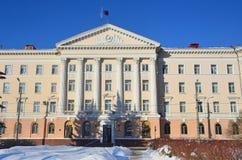 Arkhangelsk, Rusia, febrero, 20, 2018 El edificio de los asuntos internos de la región de Arkhangelsk en la calle i de Voskresens imágenes de archivo libres de regalías