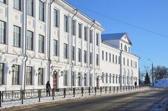 Arkhangelsk, Rusland, 20 Februari, 2018 de middelbare school 4 in 1911 ter ere van de 100ste verjaardag van M wordt geopend dat V stock afbeelding