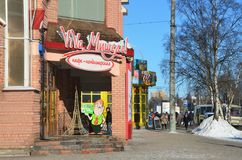 Arkhangelsk, Russia, February, 20, 2018. Cafe-confectionery ` ViVa, Michelle!`. Arkhangelsk, Troitskiy Prospekt, 79. Arkhangelsk, Russia. Cafe-confectionery ` royalty free stock photos