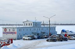 Arkhangelsk, Russia, February, 20, 2018. The building of the Ministry of emergency situations on the banks of the Northern Dvina. Arkhangelsk, Russia. The stock photo