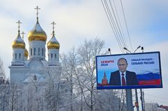 Arkhangelsk, Russia, February, 19, 2018. Campaign poster for the Election of the President of the Russian Federation March 18, 201. Arkhangelsk, Russia. Campaign Royalty Free Stock Photo