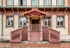 Traditional russian restaurant in the wooden house in Arkhangelsk. Arkhangelsk, Russian Federation - May 18, 2017: Traditional russian restaurant in the wooden Stock Photography