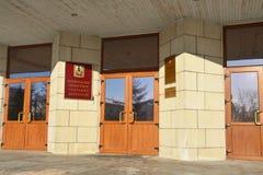 """Arkhangelsk, Russie, février, 20, 2018 Signes à l'entrée au bâtiment """"Assemblée régionale d'Arkhangelsk des députés et """"du R photos libres de droits"""