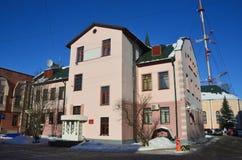 Arkhangelsk Ryssland, Februari, 20, 2018 Ingen, monument av den stads- planläggningen och arkitektur - huset av Spade, 1916 år so Arkivfoton
