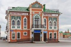 Arkhangelskaya Sloboda,美丽的修造的Rosgosstrakh 修造在佛兰芒样式 马里埃尔共和国,约什卡尔奥拉,俄罗斯共和国 免版税库存图片