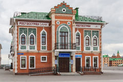 Arkhangelskaya Sloboda, beautiful building Rosgosstrakh. Built in the Flemish style. The Republic of Mari El, Yoshkar-Ola, Russia. 05/21/2016 Travel to Russia Royalty Free Stock Image