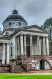 Arkhangelskoe Palace, Yusupov Temple and Burial Vault Stock Image