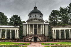 Arkhangelskoe Palace, Yusupov Temple and Burial Vault Royalty Free Stock Images
