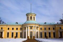 arkhangelskoye Μόσχα Στοκ Εικόνες