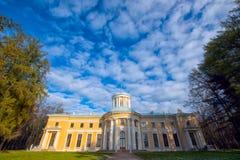 Arkhangelskoye slott. Moskva. Ryssland. Arkivbild
